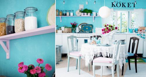 Интерьер и дизайн кухни, фото, картинки - Интернет-журнал Inhomes